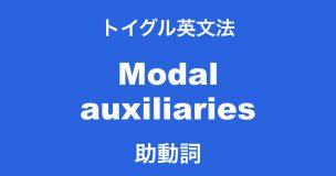 modal_161119-001
