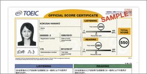 公式認定証の写真