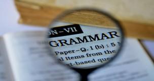英文法 参考書