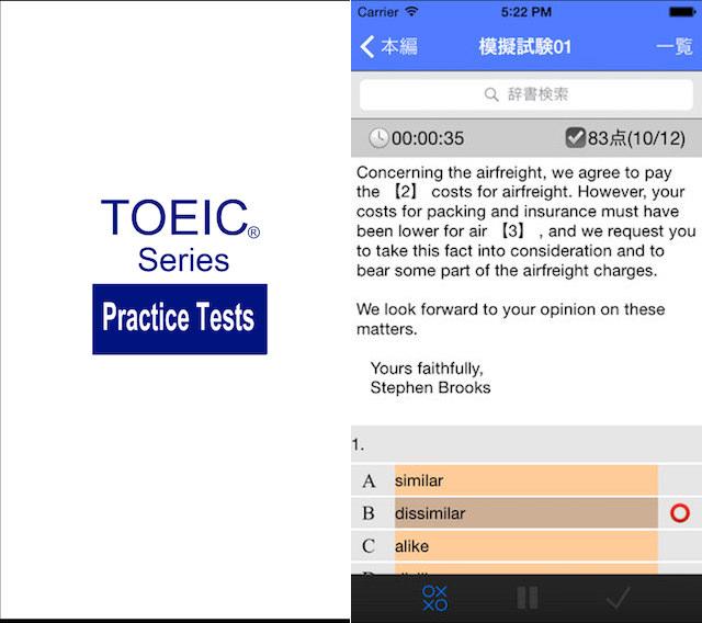 TOEIC Part6 模擬試験240問