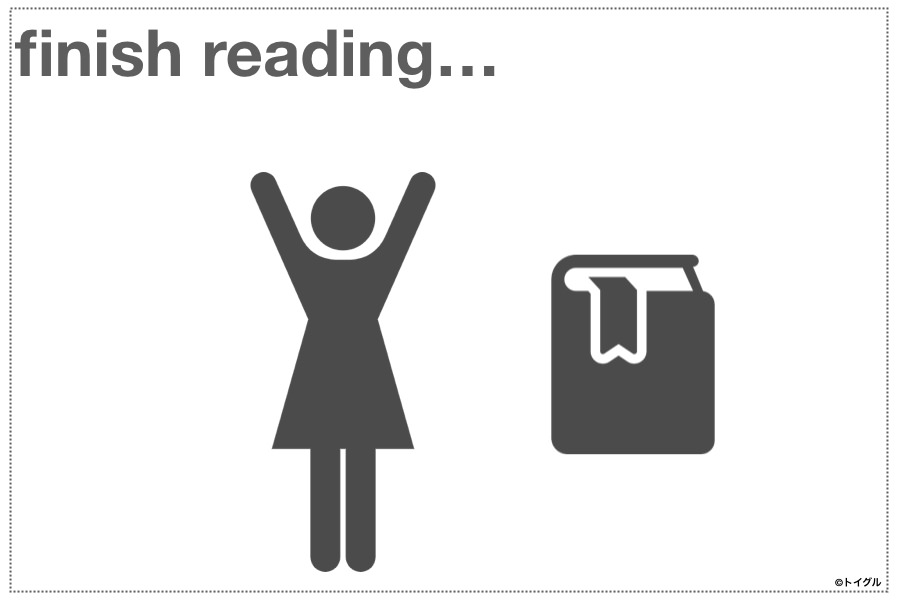 finish reading