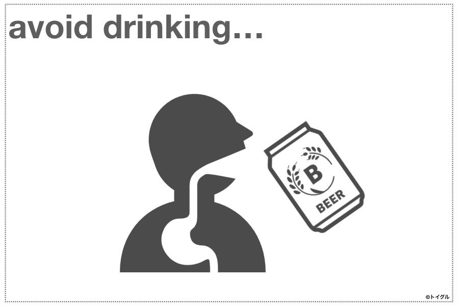 avoid drinking