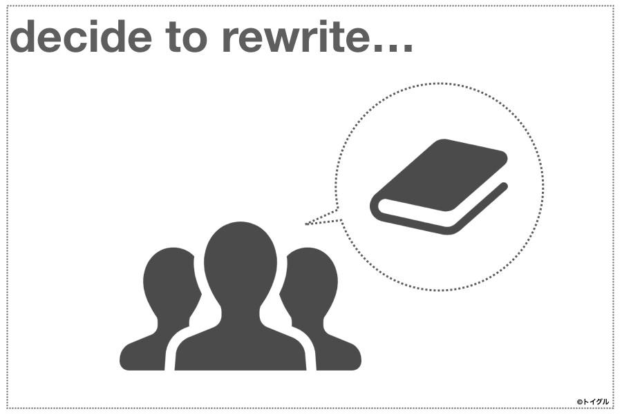 decide to rewrite